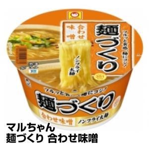 〈マルちゃん〉麺づくり合わせ味噌 12個入【1個あたり138円】_4901990338844_74|beisia