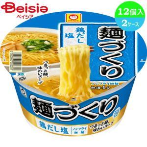 〈マルちゃん〉麺づくり 鶏だし塩 12個入【1個あたり138円】_4901990338882_74|beisia
