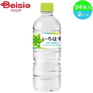 ミネラルウォーター 水 コカ・コーラ社 いろはす 555ml×24本 1本あたり88円_4902102091855_74 beisia