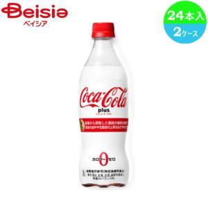 炭酸飲料 コカ・コーラ社 コカ・コーラプラス 470ml×24本 1本あたり161円_4902102123181_74|beisia