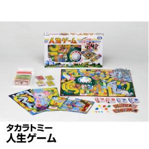 ≪タカラトミー≫アクション・ボードゲーム おもちゃ 人生ゲー...
