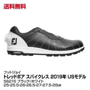 送料無料 ゴルフシューズ メンズ FootJoy フットジョイ FJ TREADS BOA 5621...