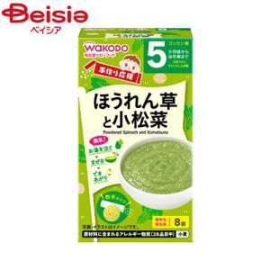 ■メーカー名:アサヒグループ食品(株)  国産のほうれん草と小松菜を使用しました。  内容量:2.0...