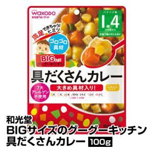 ■メーカー名:アサヒグループ食品(株)  辛味成分を使わずに仕上げました。鶏肉と野菜のうま味が溶け込...