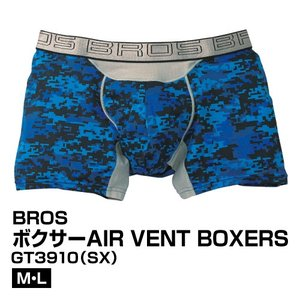 メンズ ボクサーパンツ BROS ブロス AIR VENT BOXERS GT3910 SX サイズM・L_4991876055729_14|beisia