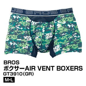 メンズ ボクサーパンツ BROS ブロス AIR VENT BOXERS GT3910 GR サイズM・L_4991876055743_14|beisia