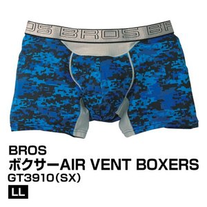 メンズ ボクサーパンツ BROS ブロス AIR VENT BOXERS GT3910 SX サイズLL_4991876055750_14|beisia