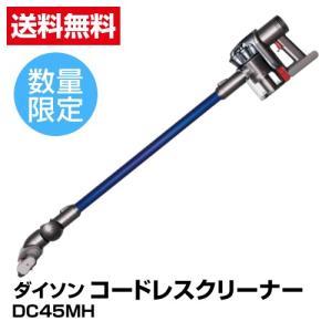 送料無料≪ダイソン≫コードレスクリーナーDC45MH_502...