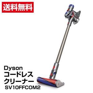 送料無料 掃除機 Dyson ダイソン コードレスクリーナー SV10FFCOM2_5025155028872_94|beisia
