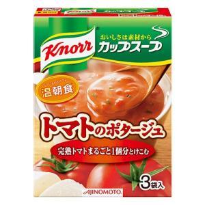 ≪クノ-ル≫カップスープトマトのポタージュ 3P×10【1個あたり198円】_4901001131068_74|beisia