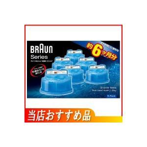 ブラウン アルコール洗浄液 メンズシェーバー用 6個入り CCR6