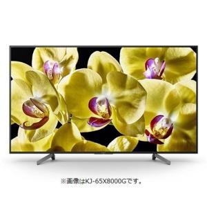 ソニー KJ-49X8000G 49V型 4K液晶テレビ BRAVIA KJ49X8000G