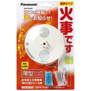 住宅用火災警報器 パナソニック SHK6040P|beisiadenki