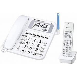 パナソニック Panasonic デジタルコードレス電話機 子機1台付き 迷惑電話対策機能搭載 ホワイト VE-GE10DL-W