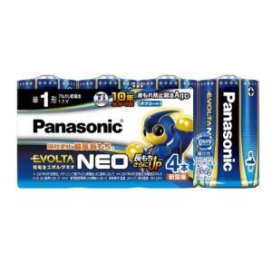 メーカー名:パナソニック Panasonic<br /> 型式:LR20NJ/4SW&l...