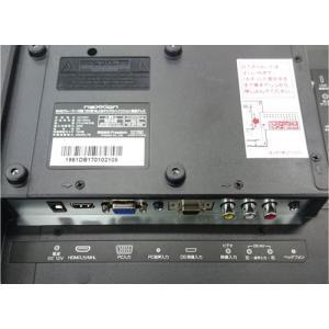 DVDプレーヤー内蔵 外付けHDD対応 19V...の詳細画像4