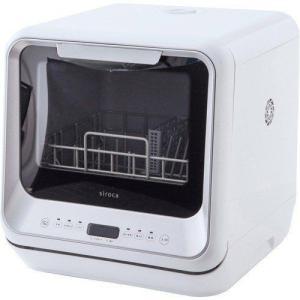食器洗い乾燥機 ホワイト/シルバー シロカ SS-M151