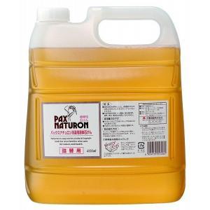 商品説明 ●「パックスナチュロン 洗濯用液体石けん 詰替用 4000ml」は、植物油を原料にした、高...