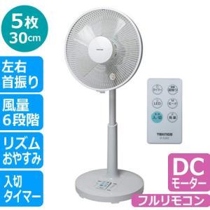 商品説明 ●お財布にも優しい省電力DCモーター ●超微風&パワフルな風 ●静音設計