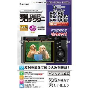 ケンコー Kenko 液晶保護フィルム 液晶プロテクター SONY Cyber-shot RX1RI...