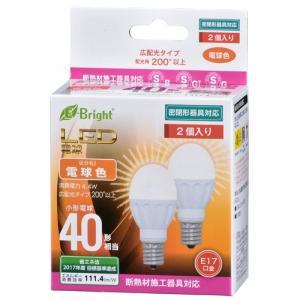 オーム電機 OHM LED電球 ミニクリプトン形 E17 40W形相当 電球色 広配光 密閉器具 断熱材施工器具対応 490lm 全長78mm 2個入 LDA4L-G-E17IH212P
