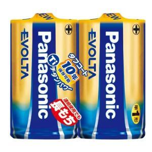 メーカー名:パナソニック Panasonic<br /> 型式:LR20EJ/2SE&l...