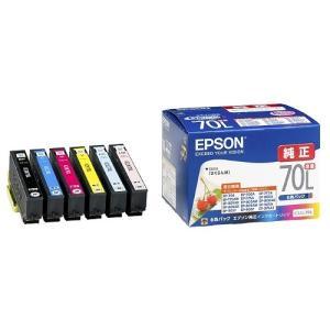 エプソン EPSON 純正インクカートリッジ ...の関連商品5