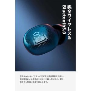 sound peats フルワイヤレスイヤホン ブラック truefree+ ワイヤレス(左右分離) /Bluetooth おしゃれ|beisiadenki|02
