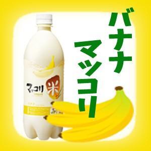 麹醇堂米マッコリバナナ 6本セット【韓国/麹醇堂(クッスンダン)/バナナマッコリ】|bekseju