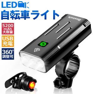 自転車 ライト led usb 充電式 モバイルバッテリー 5200mAh 明るい ヘッドライト テールライト  防水 ハンドル取り付け 工具不要 人気 おすすめ (kx3)