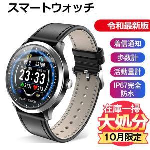 スマートウォッチ ブレスレット iphone  android line対応 日本語説明書 レディー...