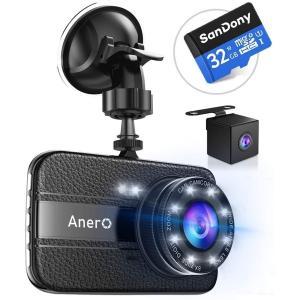 ドライブレコーダー 前後 1080P 液晶パネル 170°広視野角 1800万画素 高画質 デュアルドラレコ   車載カメラ 常時録画 Gセンサー (ZDX18BK)の画像