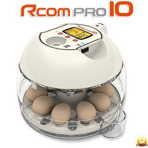 Rcomプロ10 小型自動孵卵器(ふ卵器・ふ卵機)  belbird