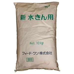【送料無料】新 水きん用フード カモ類餌 10Kg|belbird