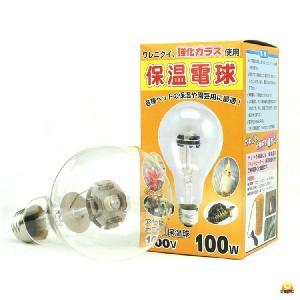 アサヒ ヒヨコ保温電球 硬質ガラス 100W|belbird