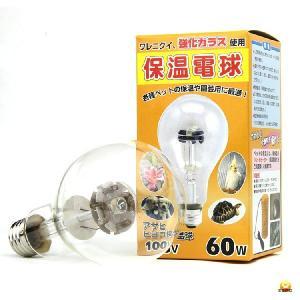 アサヒ ヒヨコ保温電球 硬質ガラス 60W|belbird