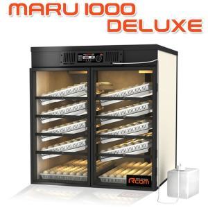 MARU1000-DELUXE 業務用全自動孵卵器(ふ卵器・ふ卵機) belbird