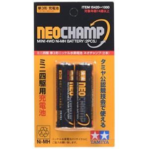 タミヤ グレードアップパーツシリーズ No.420 GP.420 ニッケル水素電池 ネオチャンプ (2本)|belem-code
