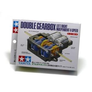 タミヤ 楽しい工作シリーズ No.168 ダブルギヤボックス 左右独立4速タイプ (70168)|belem-code