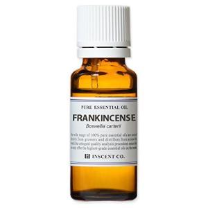 フランキンセンス (オリバナム/乳香) 20ml インセント エッセンシャルオイル 精油 アロマオイル|belem-code