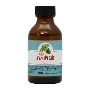 日本製 天然ハッカ油(ハッカオイル) 100ml 中栓付き|belem-code