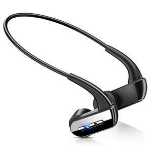 8時間連続使用 Bluetooth イヤホン 骨伝導 ヘッドホン スポーツ イヤホン 超軽量 ワイヤレス ヘッドセット マイク内蔵 ハンズフ belem-code