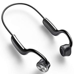 Bluetooth5.0進化版 Bluetooth イヤホン 骨伝導 ブルートゥース イヤホン スポーツ ワイヤレスイヤホン Hi-Fi 超 belem-code