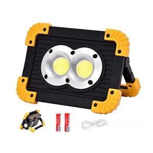 LED 投光器, LED 作業灯, 充電式 20W COBチップ LED投光器, 小型・軽量 折り畳み式 4照明モードポータブルLED作業灯|belem-code
