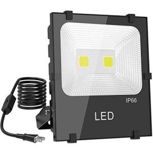 改良版安定性UP MORSEN LED投光器 LEDワークライト LED作業灯 100w 作業灯 屋外照明 防犯防災対策 看板灯 フラッドラ|belem-code