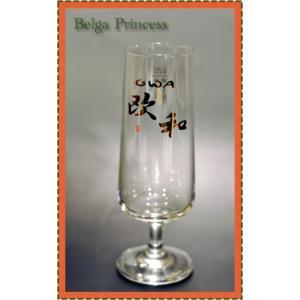 欧和(おうわ) 専用グラスです。 日本人がベルギーで作ったビール、欧和。 日本人ならではの繊細な味と...