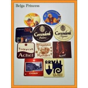 ベルギービール専用のコースターです。 中でもトラピストビールのコースター10種類をセットにしました。...
