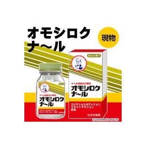 ビンゴ 景品 二次会 オモシロクナール 〔現物〕|beliem