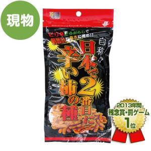 ビンゴ 景品 二次会 自称 ?日本で2番目に辛い柿の種 〔現物〕|beliem