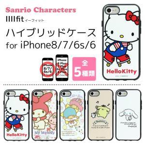 サンリオ イーフィット iPhone8 7 6s 6 プロテ...